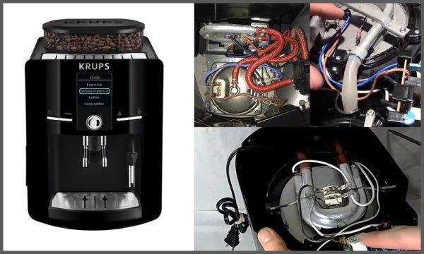 krups coffee machine problems